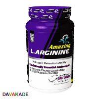 ARGININE 1000 mg PharmaMix